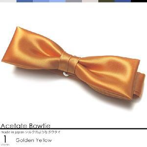 蝶ネクタイ オレンジゴールド 結婚式に メンズ キッズ フォーマル イベント ユニフォーム 制服 アセテート styleequal
