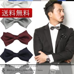 蝶ネクタイ ポインテッドエンド 左右非対称 結婚式 シルク100% 日本製 メンズ フォーマル ボウタイ 蝶タイ styleequal