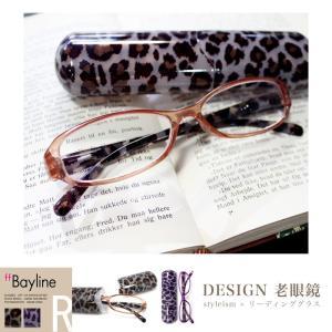 老眼鏡 おしゃれ レディース 女性用 リーディンググラス ベイライン ヒョウ柄 度数 1.0 1.5 2.0 2.5 3.0|styleism