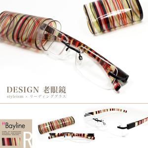 老眼鏡 おしゃれ 男性用  リーディンググラス  スクエアレンズ フレーム無し 持ち運びケース付き 度数 1.0 1.5 2.0 2.5|styleism