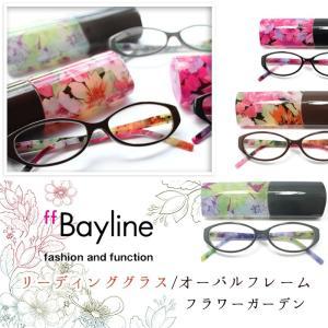 老眼鏡 おしゃれ レディース 女性用 リーディンググラス ベイライン オーバルフレーム バイカラー 花柄 度数 1.0 1.5 2.0 2.5 3.0|styleism