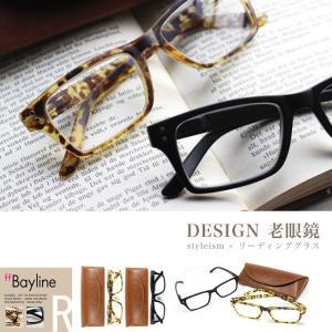 老眼鏡 おしゃれ 男女兼用 PC対応リーディンググラス クラシック スタンダード ウェリントン 持ち運びケース付き 度数 1.0 1.5 2.0 2.5|styleism