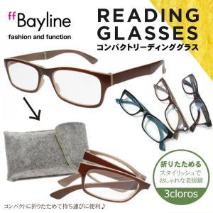 老眼鏡 男性用 おしゃれ リーディンググラス 男女兼用 折りたたみ バイカラー ケース付き pc老眼鏡 おしゃれ軽量 度数 1.0 1.5 2.0 2.5|styleism