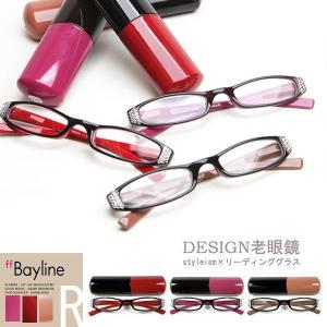 老眼鏡 おしゃれ 女性用 スマホめがね エレガントストーン 持ち運びケース付き 度数 1.0 1.5 2.0 2.5|styleism
