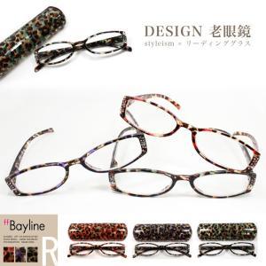 老眼鏡 おしゃれ レディース 女性用 リーディンググラス ラインストーン ヒョウ柄 持ち運びケース付き 度数 1.0 1.5 2.0 2.5 3.0|styleism