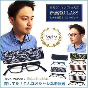 老眼鏡 おしゃれ 男性用 ネックリーダーズ  ブルーライトカット リーディンググラス  男性用 女性用 持ち運びケース付き 度数 1.0 1.5 2.0 2.5 3.0|styleism