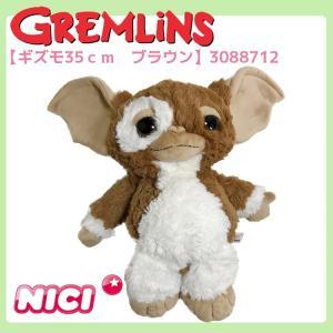 NICI(ニキ)【正規商品】 ギズモ 35cm BR ブラウン GREMLINS グレムリン ぬいぐるみ styleism