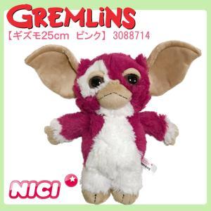 NICI(ニキ)【正規商品】 ギズモ  25cm PK ピンク GREMLINS グレムリン ぬいぐるみ styleism