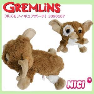 NICI(ニキ)【正規商品】GREMLINS ギズモ フィギュアポーチ 雑貨【ラッピング可能】 styleism
