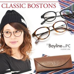 PCメガネ おしゃれ 眼鏡 スマホ眼鏡 ブルーライトカットケース付メガネ チェック柄 ブラック Bayline ベイライン|styleism