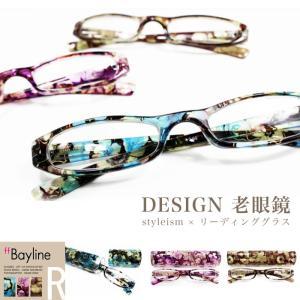 老眼鏡 おしゃれ レディース 女性用 リーディンググラス モダンアート花柄 持ち運びケース付き 度数 1.0 1.5 2.0 2.5|styleism