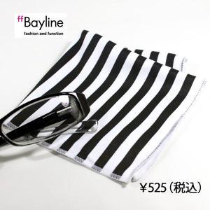 メガネ拭き クロス 眼鏡拭き スマホ拭き ストライプ柄 ブラック スタイルイズム Bayline ベイライン styleism
