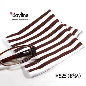 メガネ拭き クロス 眼鏡拭き スマホ拭き ストライプ柄 ブラウン スタイルイズム Bayline ベイライン styleism