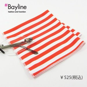 メガネ拭き クロス 眼鏡拭き スマホ拭き ストライプ柄 レッド スタイルイズム Bayline ベイライン styleism