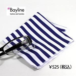 メガネ拭き クロス 眼鏡拭き スマホ拭き ストライプ柄 ブルー スタイルイズム Bayline ベイライン styleism