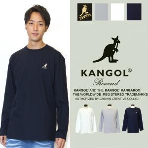 カンゴール スウェット メンズ プルオーバー ロングT 長袖 ロゴ 刺繍 ブランド KANGOL REWARD 部屋着 長袖|styleism