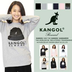 カンゴール スウェット バケットハットプリント 長袖 Tシャツブランド KANGOL REWARD 部屋着 長袖|styleism