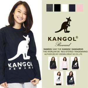 カンゴール リワード ロゴ BIG プリント 長袖 Tシャツ ビッグプリント ブランド KANGOL REWARD 部屋着|styleism