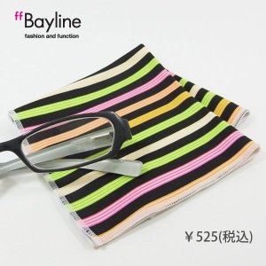 メガネ拭き クロス 眼鏡拭き スマホ拭き ストライプ柄 マルチ スタイルイズム Bayline ベイライン styleism