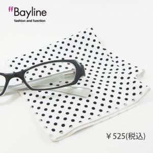 メガネ拭き クロス 眼鏡拭き スマホ拭き ドット柄 ホワイト小 スタイルイズム Bayline ベイライン styleism