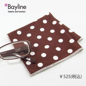 メガネ拭き クロス 眼鏡拭き スマホ拭き ドット柄 ブラウン大 スタイルイズム Bayline ベイライン styleism