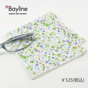 メガネ拭き クロス 眼鏡拭き スマホ拭き 小花柄 ブルー系 スタイルイズム Bayline ベイライン styleism