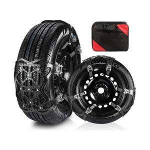 送料無料-タイヤチェーン 175MM〜275MM 取付簡単 すべり止め釘 8束セット