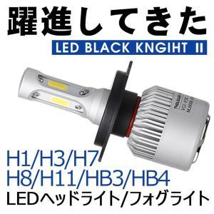送料無料-業界人気No.1 LEDヘッドライト 『ブラックナイト2』 H4 Hi/Lo LEDフォグランプ H1 H3 H7 H8 H11 H16 HB3 HB4 選択可能 純白光炸裂 美白光 1年保証