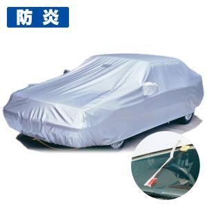 日本製 アラデン 自動車用ボディーカバー オクトプラス パジェロ イオ 5ドア専用タイプ 防炎厚地 SBP-IO5-B|stylemarket