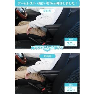 日本製 日産(ニッサン) NOTE(ノート)専用(E12 e-Powerは装着不可) センターコンソールボックス ハイタイプ ブラック アームレスト 肘掛け 内装パーツ|stylemarket|02