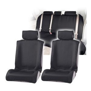 自動車用 撥水シートカバー1台セット ウォータープルーフ ブラック シートの汚れ防止にエプロンタイプで簡単取付け|stylemarket