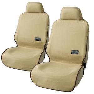 防水シートカバー テックス ベージュ 2席セット 傷や汚れに強く子供やペットとのドライブも快適 普通...