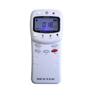 NEXTEC 放射線測定器 日本製ガイガーカウンター 放射能...