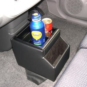 日本製 スズキ ワゴンR専用セパレーションコンソールボックス ブラック SEC-1 センターテーブル ドリンクホルダー|stylemarket