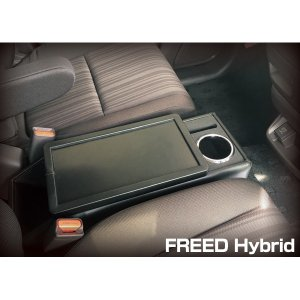 日本製 HONDA(ホンダ)フリードハイブリッド専用コンソールボックス ブラック ドリンクホルダー テーブル DAA-GB7/GB8 車内収納|stylemarket
