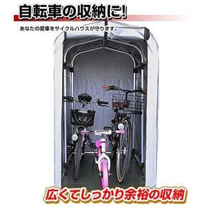サイクルハウス1A型アルミフレーム 自転車カバー/サイクルガレージ/バイクガレージ/バイクシェルター/カバー物置き/2台置き|stylemarket|03
