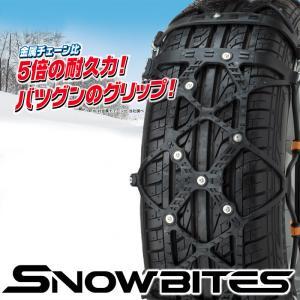 日本規格 非金属タイヤチェーンGneed SBT17 スノーチェーン JASAA認定品 ジャッキアップ不要 185/70R14 175/65R15 185/60R15等