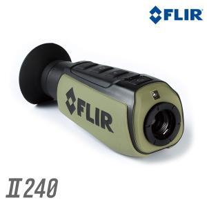 FLIR(フリアー)フリアースカウトII 240 サーマル暗視スコープ/熱感知式暗視単眼鏡/防犯防災/救助/観察/ナイトビジョン