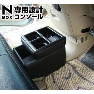 【あすつく対応】 適合車種  車名・N-BOX  年式・2011年(平成23年)12月〜2017年(...