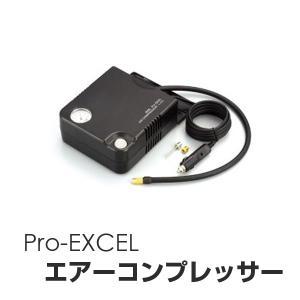 大橋産業 BAL エアーコンプレッサーPro-EXCEL N...