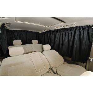 車内カーテン 後席用 フリーサイズ5枚セット 簡単取付けで軽自動車から1BOXまで幅広く対応。キャン...