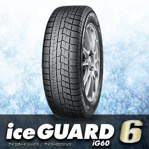 スタッドレスタイヤ ヨコハマ ice GUARD 6 iG6...