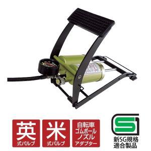 エマーソン フットポンプ ダブル SG規格適合 EM-550/空気入れ/足踏みポンプ/空気圧ゲージ/自転車/自動車/タイヤ/プール/浮き輪|stylemarket