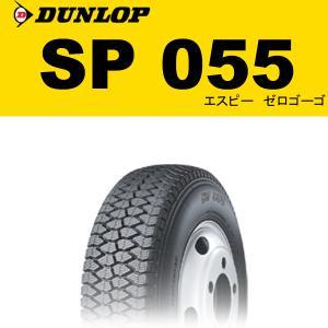 スタッドレスタイヤ ダンロップ SP055 195/65R1...