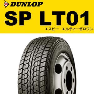 スタッドレスタイヤ ダンロップ SP LT01 195/70...