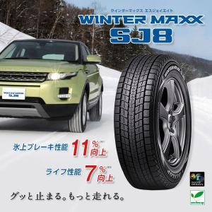 スタッドレスタイヤ ダンロップ WINTER MAXX SJ...