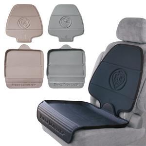 チャイルドシート保護マット 汚れに強いトレイタイプシートカバ...