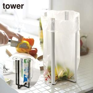 キッチンエコスタンド タワー/三角コーナー/ビニール袋/折り畳んでコンパクト/生ゴミ袋/おしゃれ/シンプル/ギフト/ジップロック stylemarket