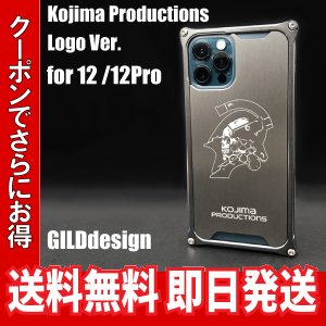 Kojima Productions Logo Ver. iPhone12 iPhone12Pro ギルドデザイン ソリッドバンパー コジプロ stylemartnet
