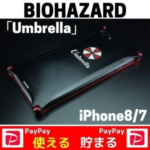 iPhone8 iPhone7 バイオハザード コラボ ギフト Umbrella おすすめ アルミ 耐衝撃 送料無料|stylemartnet